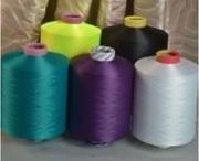 thread нитки мултифламентная нитка туркменистан